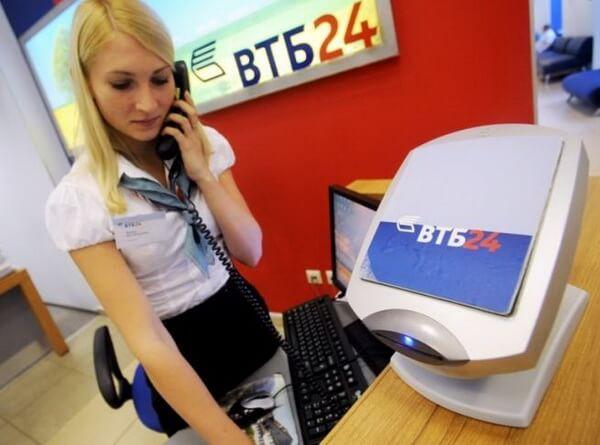 Кредитные каникулы в ВТБ24
