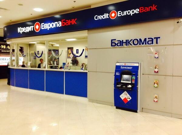 Кредитование в Кредит Европа Банке