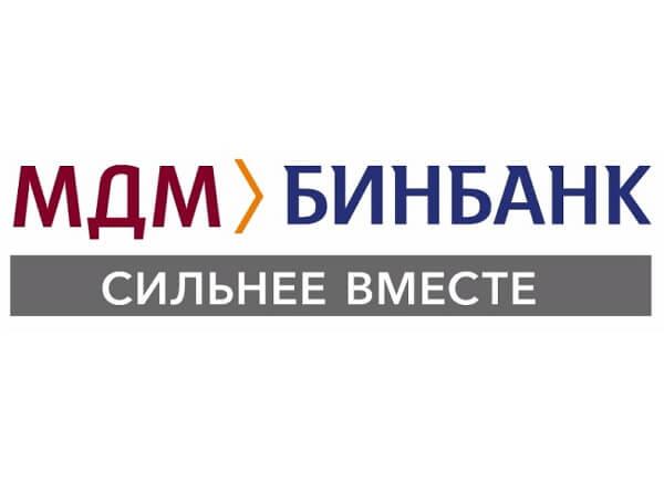 Кредитование в МДМ банке