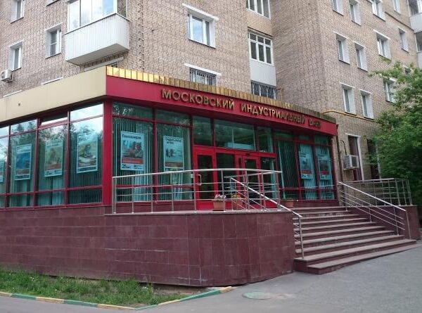 московский банк кредит наличными отзывы
