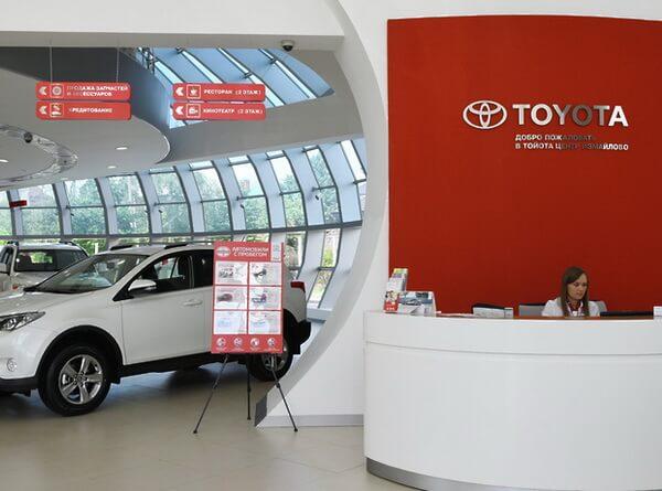 Кредитование в Тойота банке