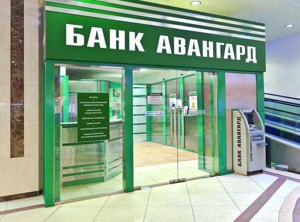 какие банки одобряют кредит только по паспорту
