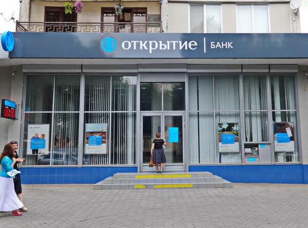 Кредитование в банке Открытие