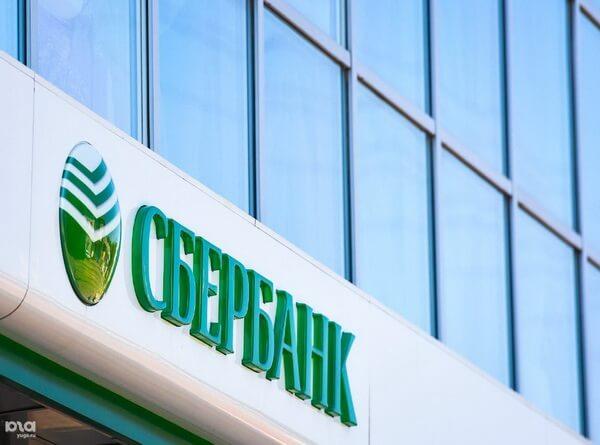 Сбербанк как взять кредит наличными какие документы