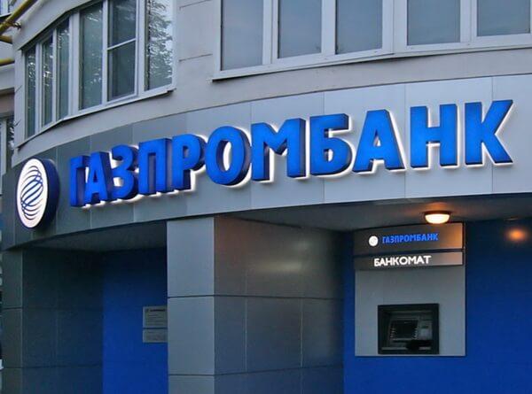 новые займы на карту срочно без проверки skip-start.ru