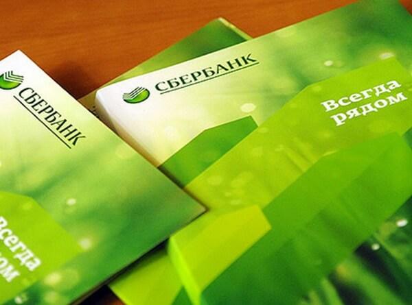 перекредитование кредита в сбербанке для физических лицрефинансирование кредита в втб калькулятор официальный сайт