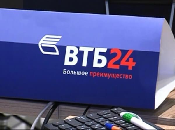 рефинансирование кредита в почта банк отзывы займы онлайн на карту с просрочками skip-start.ru