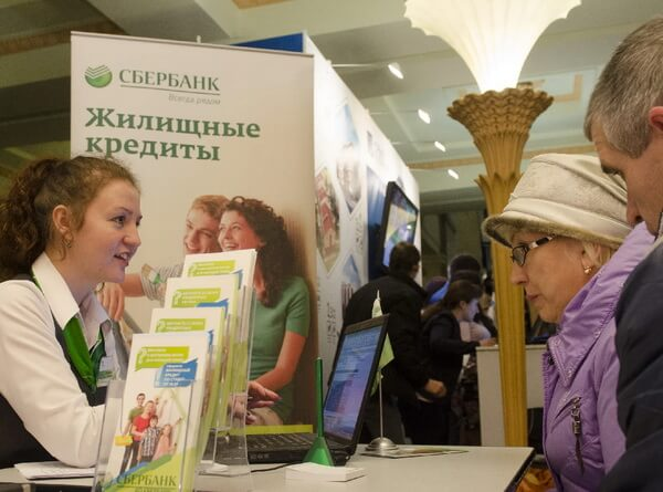Изображение - Жилищный кредит в сбербанке Zhilishhnyj-kredit-Sberbank
