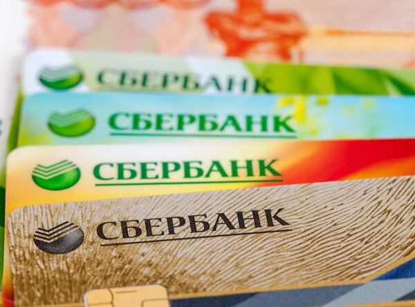 Кредитование без процентов в Сбербанке