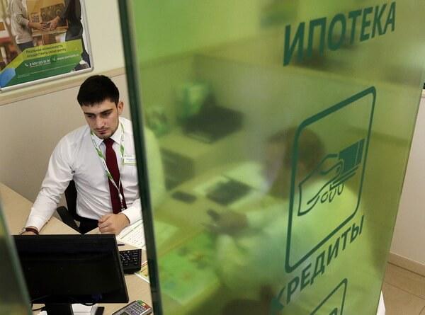 сбербанк потребительский кредит отзывы клиентов пришел брать кредит в банке