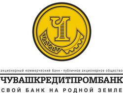 ЧувашКредитПромБанк