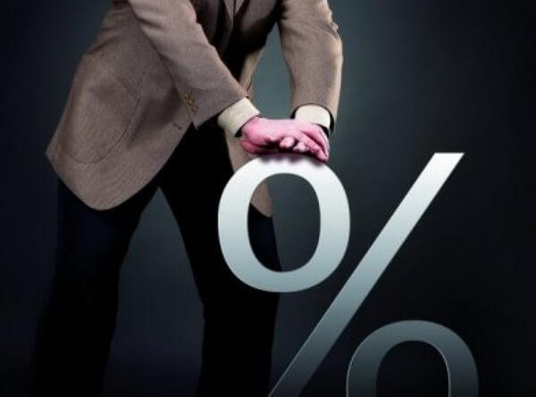 Кредит наличными под самый низкий процент