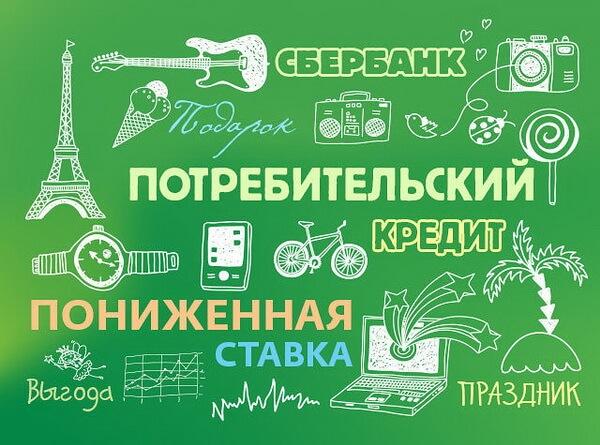 Кредит европа банк карта метро
