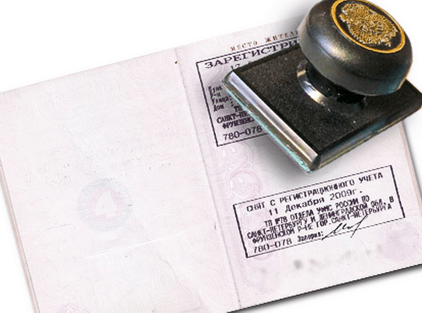 Взять кредит в банке без регистрации