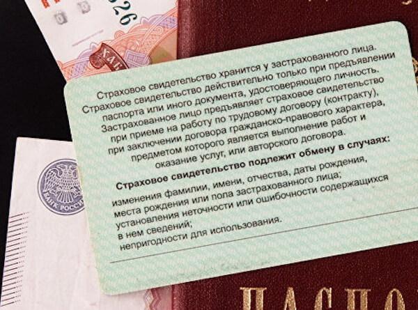 Кредит по двум документам без справок: ТОП-10 банков, заявка и отзывы