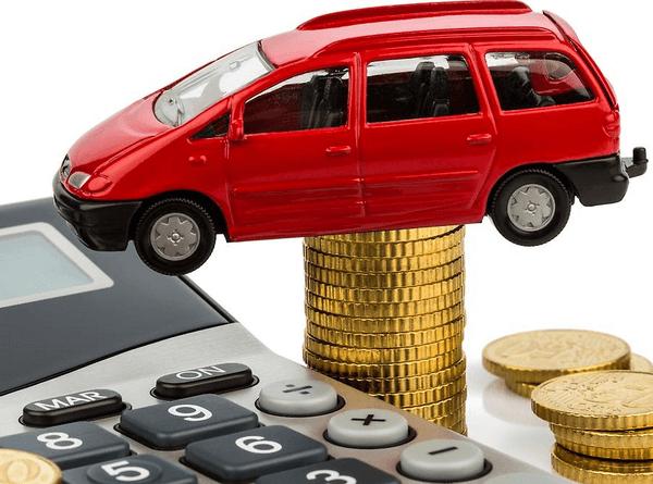 Рефинансирование автокредита в банке