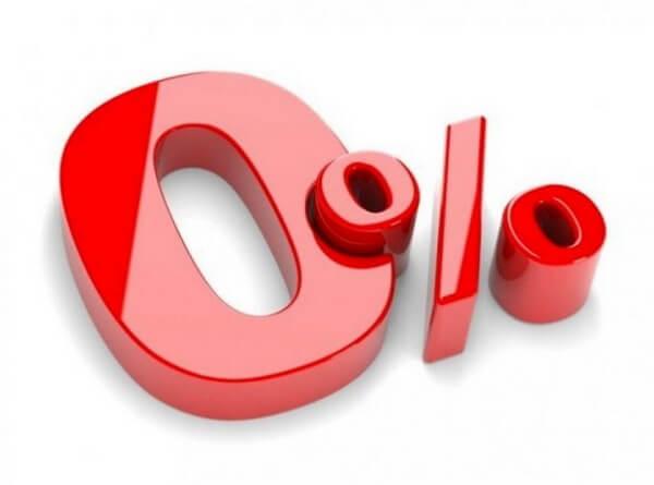 Беспроцентное кредитование
