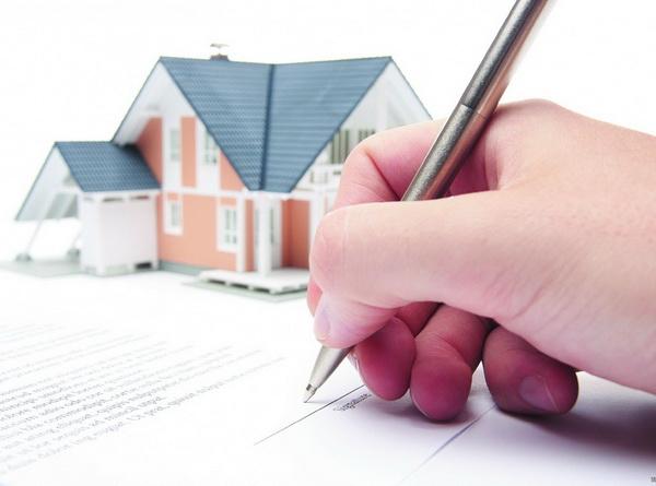 Кредитование на покупку дома