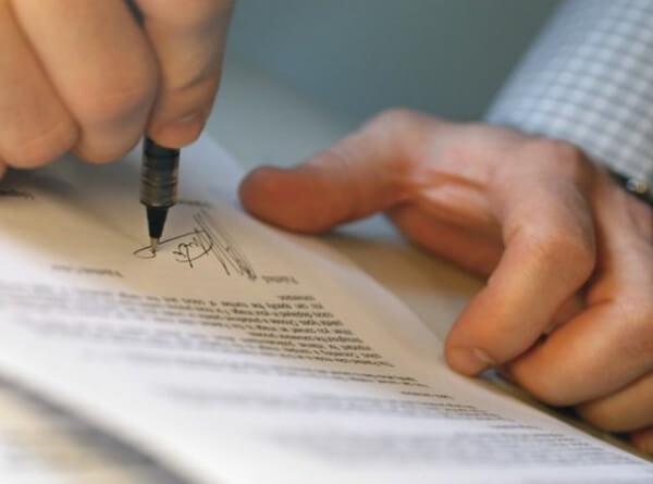 Договор кредитования