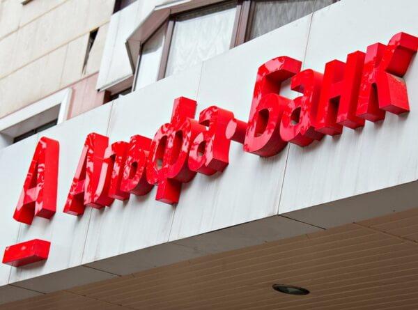 Получение ипотеки в Альфа-Банке
