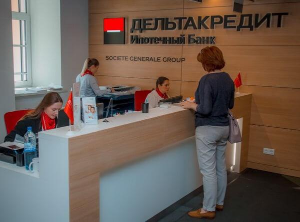 Получение ипотеки в Дельтакредит