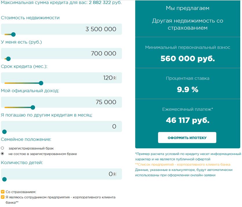 номер телефона банка девон кредит деньги сразу в спб на карту онлайн
