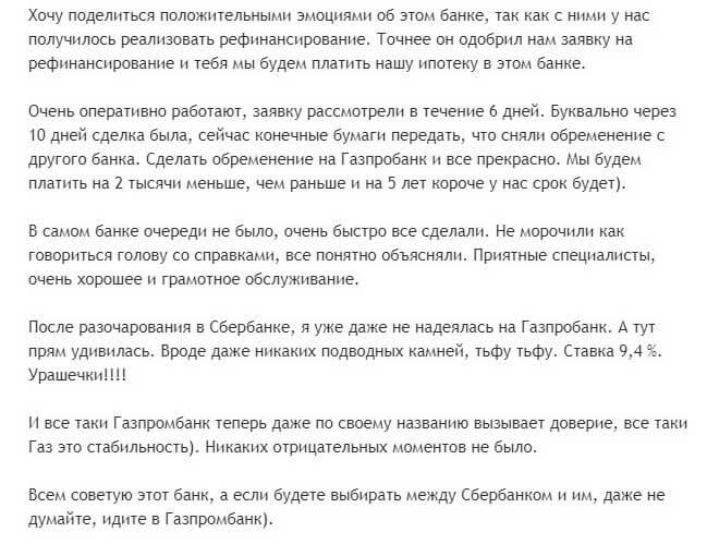 русский стандарт банк оставить заявку на кредит онлайн