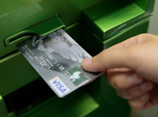 Получение ипотеки для зарплатных клиентов в Сбербанке