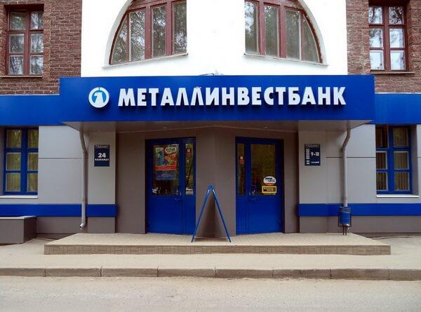 кредит 3500000 рублей калькулятор оформить заявку на кредит в хоум кредит банке через интернет
