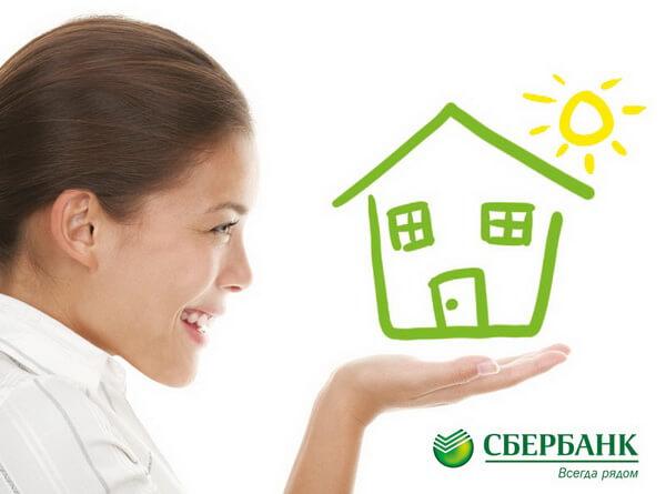 Изображение - Условия получения ипотеки от сбербанка Sberbank-Ipoteka