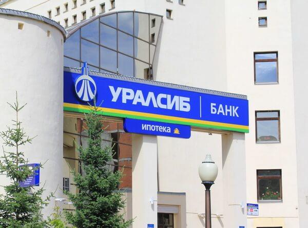 Оформить денежный кредит в банки