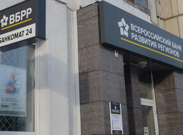15 го января планируется взять кредит в банке на 25 месяцев