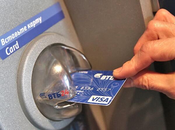 Получение ипотеки для зарплатных клиентов в ВТБ