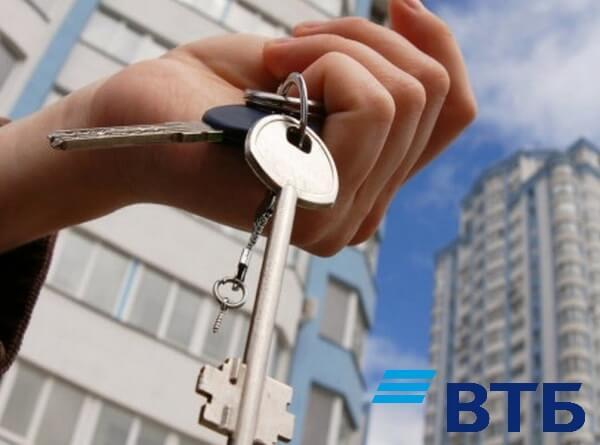 Получение ипотеки на вторичку в ВТБ