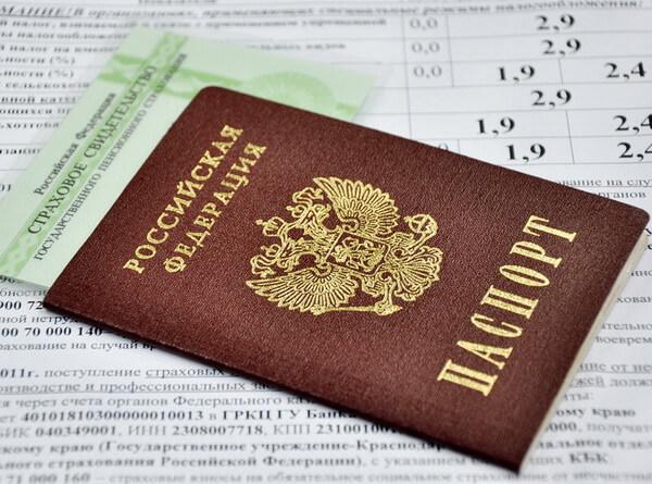 кредит по 2 м документам взять займ на долгий срок на карту