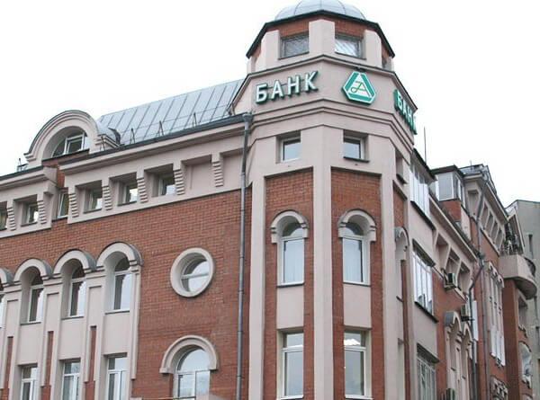 Потребительский кредит в банке Ассоциация