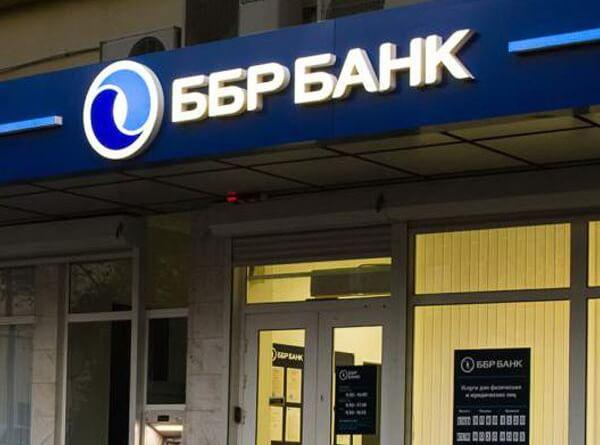 Потребительский кредит в ББР Банке