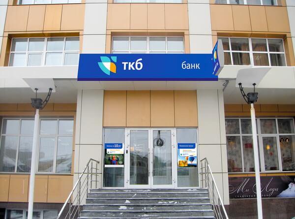 Потребительский кредит в ТрансКапиталБанке