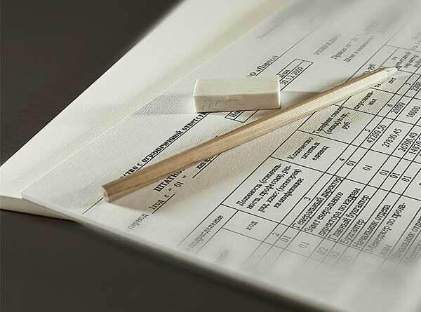 Справка с места работы для ипотеки