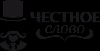 Логотип Честное слово