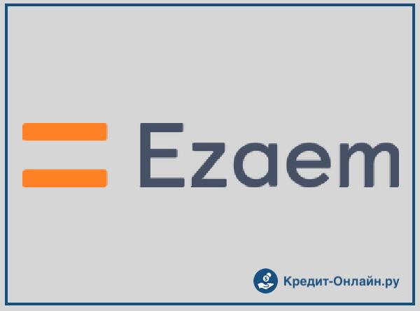 Микрозаймы в Е Заем: как взять онлайн   вход в личный кабинет