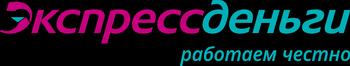 Логотип Экспресс Деньги