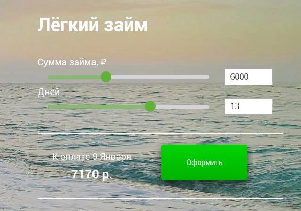 касса 1 оплата займакаспи банк кредиты