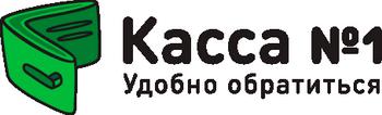 Логотип Касса1