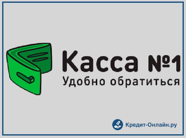 Взять в кредит 1000000 рублей без справок и поручителей