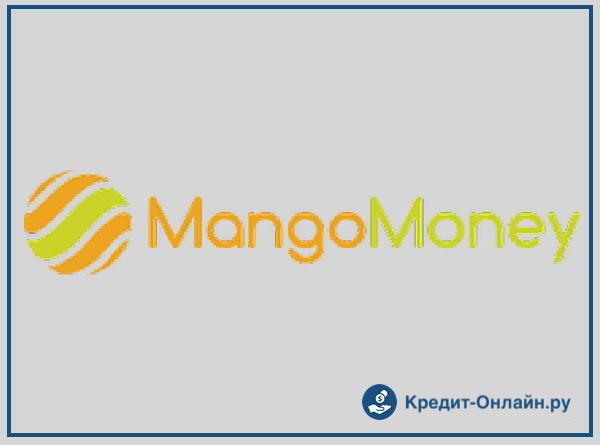 манго мани вход в личный кабинет займ вход в личный кабинет войти