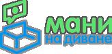 Логотип Мани на диване