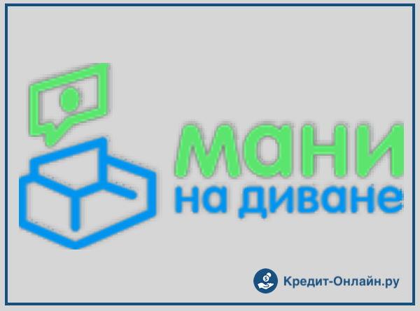 сбербанк кредит наличными онлайн на карту