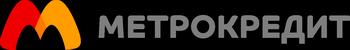 Логотип Метрокредит