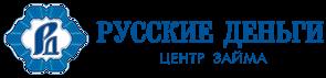 Логотип Русские деньги